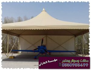 اسعار مظلات السيارات الرياض